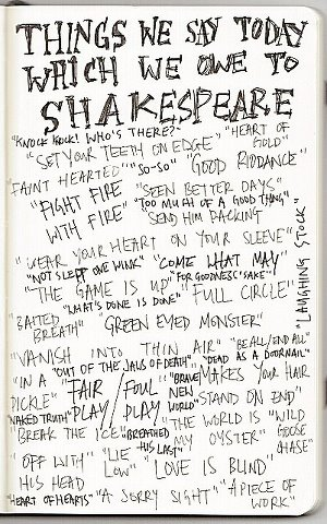 Yay, Shakespeare!